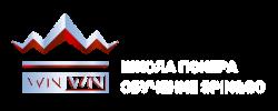 Школа покера Win-Win - обучение Spin and go logo 600x240
